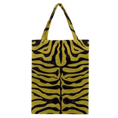 Skin2 Black Marble & Yellow Leather Classic Tote Bag