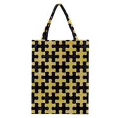 Puzzle1 Black Marble & Yellow Watercolor Classic Tote Bag