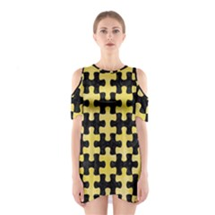 Puzzle1 Black Marble & Yellow Watercolor Shoulder Cutout One Piece