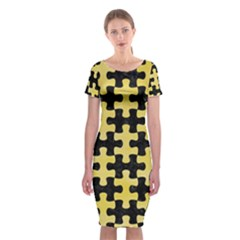 Puzzle1 Black Marble & Yellow Watercolor Classic Short Sleeve Midi Dress