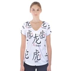 Chinese Zodiac Signs Short Sleeve Front Detail Top