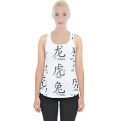 Chinese Zodiac Signs Piece Up Tank Top