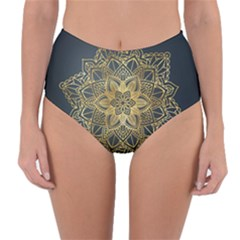 Gold Mandala Floral Ornament Ethnic Reversible High Waist Bikini Bottoms