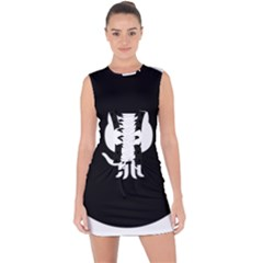 Logo Icon Github Lace Up Front Bodycon Dress