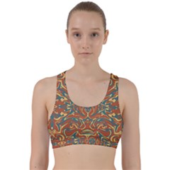 Multicolored Abstract Ornate Pattern Back Weave Sports Bra