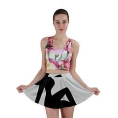Girls Of Fitness Mini Skirt