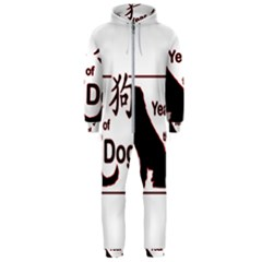 Year Of The Dog   Chinese New Year Hooded Jumpsuit (men)