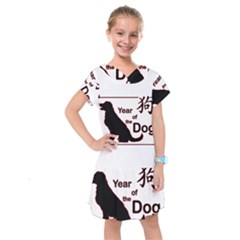 Year Of The Dog   Chinese New Year Kids  Drop Waist Dress