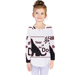 Year Of The Dog   Chinese New Year Kids  Long Sleeve Tee