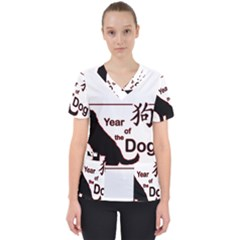 Year Of The Dog   Chinese New Year Scrub Top