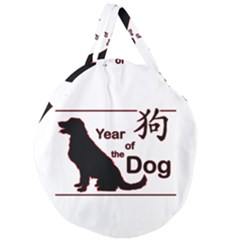 Year Of The Dog   Chinese New Year Giant Round Zipper Tote