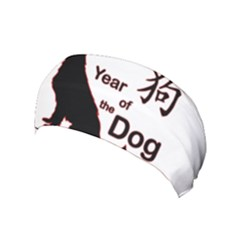 Year Of The Dog   Chinese New Year Yoga Headband