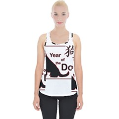 Year Of The Dog   Chinese New Year Piece Up Tank Top