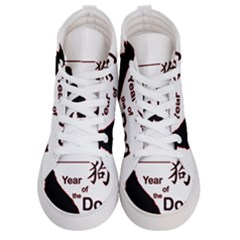 Year Of The Dog   Chinese New Year Women s Hi Top Skate Sneakers