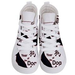 Year Of The Dog   Chinese New Year Kid s Hi Top Skate Sneakers