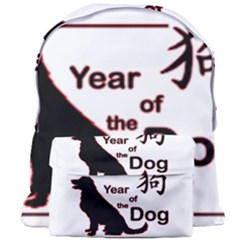 Year Of The Dog   Chinese New Year Giant Full Print Backpack