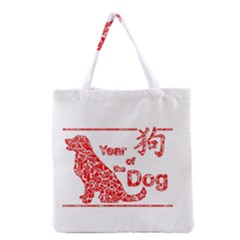 Year Of The Dog   Chinese New Year Grocery Tote Bag