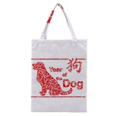 Year Of The Dog   Chinese New Year Classic Tote Bag