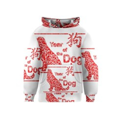 Year Of The Dog   Chinese New Year Kids  Pullover Hoodie