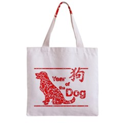 Year Of The Dog   Chinese New Year Zipper Grocery Tote Bag