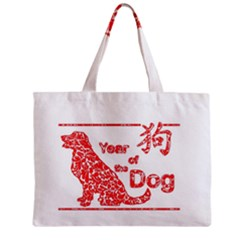 Year Of The Dog   Chinese New Year Zipper Mini Tote Bag