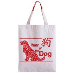 Year Of The Dog   Chinese New Year Zipper Classic Tote Bag