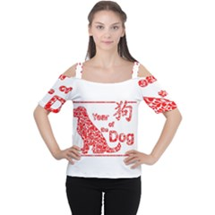 Year Of The Dog   Chinese New Year Cutout Shoulder Tee
