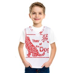 Year Of The Dog   Chinese New Year Kids  Sportswear