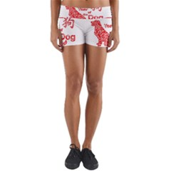 Year Of The Dog   Chinese New Year Yoga Shorts