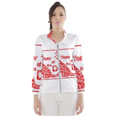 Year Of The Dog   Chinese New Year Wind Breaker (women)
