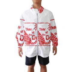 Year Of The Dog   Chinese New Year Wind Breaker (kids)