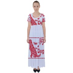 Year Of The Dog   Chinese New Year High Waist Short Sleeve Maxi Dress
