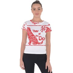 Year Of The Dog   Chinese New Year Short Sleeve Sports Top