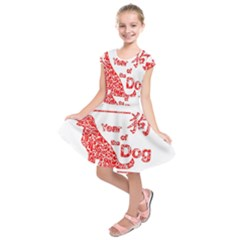 Year Of The Dog   Chinese New Year Kids  Short Sleeve Dress