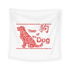 Year Of The Dog   Chinese New Year Square Tapestry (small)