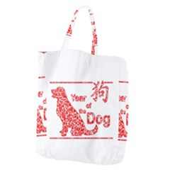 Year Of The Dog   Chinese New Year Giant Grocery Zipper Tote