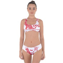 Year Of The Dog   Chinese New Year Criss Cross Bikini Set