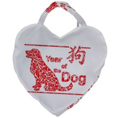 Year Of The Dog   Chinese New Year Giant Heart Shaped Tote