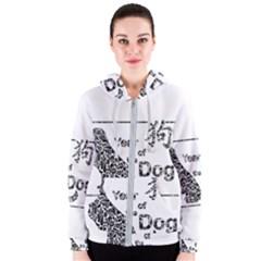Year Of The Dog   Chinese New Year Women s Zipper Hoodie
