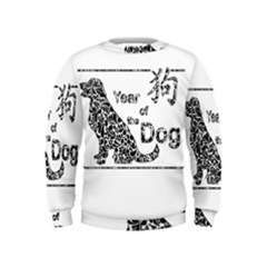 Year Of The Dog   Chinese New Year Kids  Sweatshirt