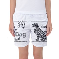 Year Of The Dog   Chinese New Year Women s Basketball Shorts