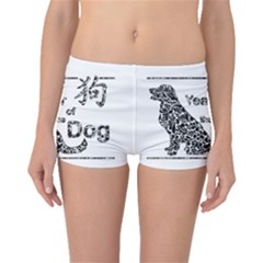 Year Of The Dog   Chinese New Year Boyleg Bikini Bottoms