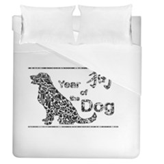 Year Of The Dog   Chinese New Year Duvet Cover (queen Size)
