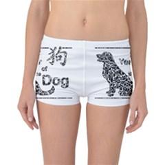 Year Of The Dog   Chinese New Year Reversible Boyleg Bikini Bottoms
