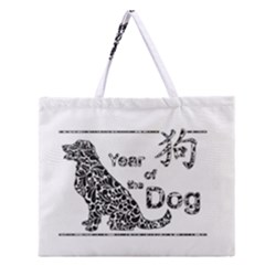 Year Of The Dog   Chinese New Year Zipper Large Tote Bag