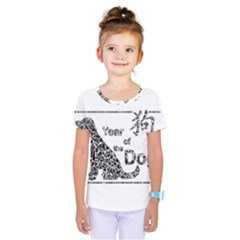 Year Of The Dog   Chinese New Year Kids  One Piece Tee