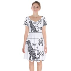 Year Of The Dog   Chinese New Year Short Sleeve Bardot Dress