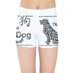 Year Of The Dog   Chinese New Year Kids Sports Shorts