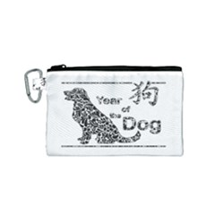 Year Of The Dog   Chinese New Year Canvas Cosmetic Bag (small)