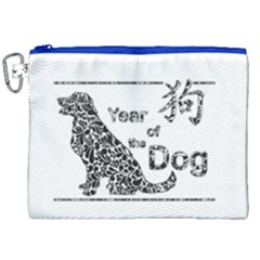 Year Of The Dog   Chinese New Year Canvas Cosmetic Bag (xxl)